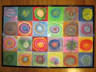 """""""Kaleidoscope"""" Ms. Parker's Class (3rd grade)"""