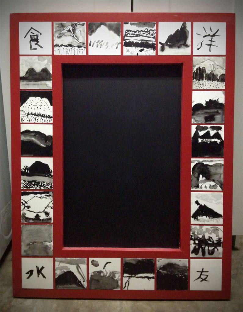"""""""Kitchen Chalkboard W/Landscape and Kanji tile frame"""" Ms. del Rosario--2nd Grade"""